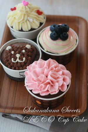 なデコカップケーキ