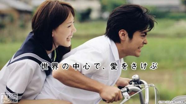 世界の中心で、愛をさけぶ 画像出典:TBSチャンネル『世界の中心で、愛をさけぶ』は2004年7月